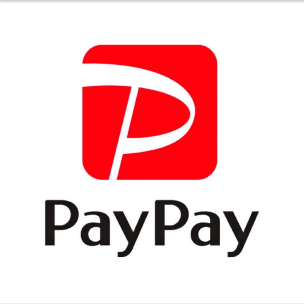スマホ決済サービス『PayPay』導入しました